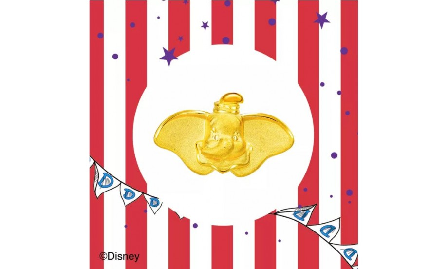 迪士尼經典系列「小飛象」足金耳環(單只)