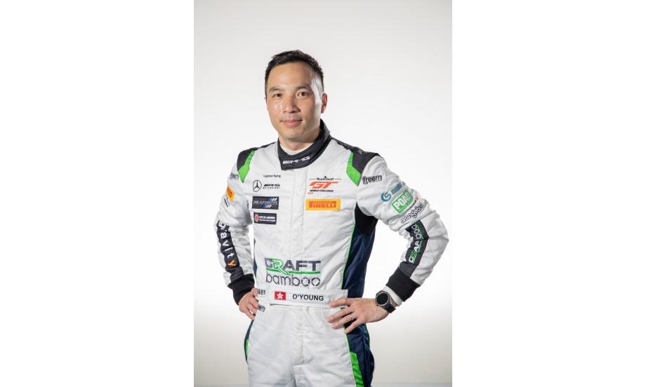 香港著名賽車手歐陽若曦先生