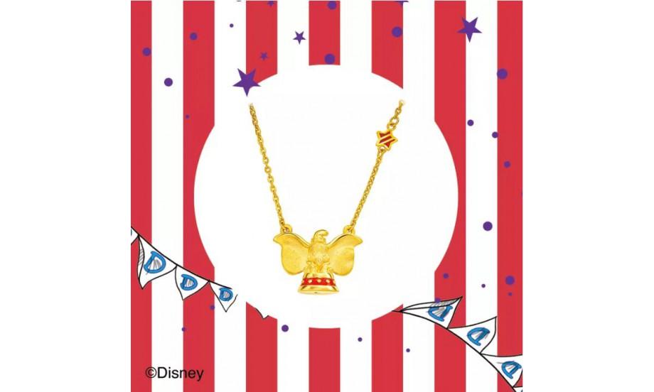 迪士尼經典系列「小飛象」足金項鍊