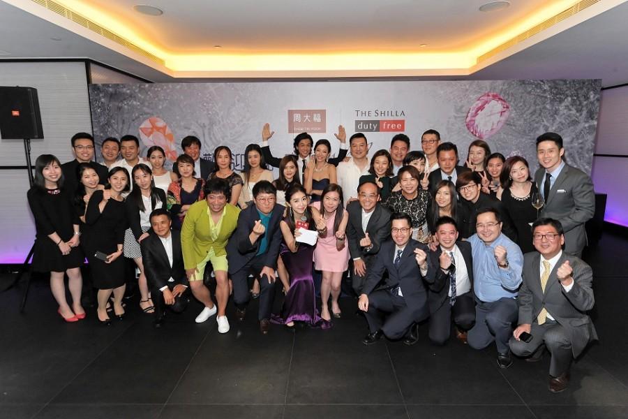 周大福及新羅集團管理層一同歡迎韓國新羅高端客戶